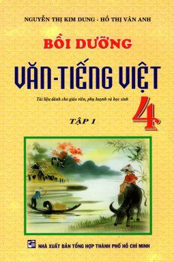 Bồi dưỡng Văn - Tiếng Việt 4/1 SM1