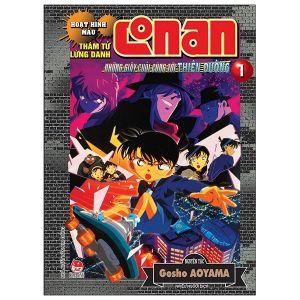 Conan màu: Những giây cuối cùng tới thiên đường KĐ
